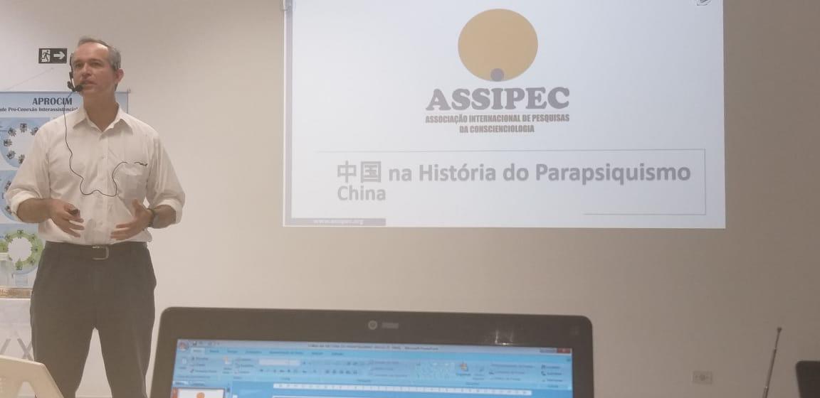 01/03/2020 – PALESTRA CHINA NA HISTORIA DO PARAPSIQUISMO