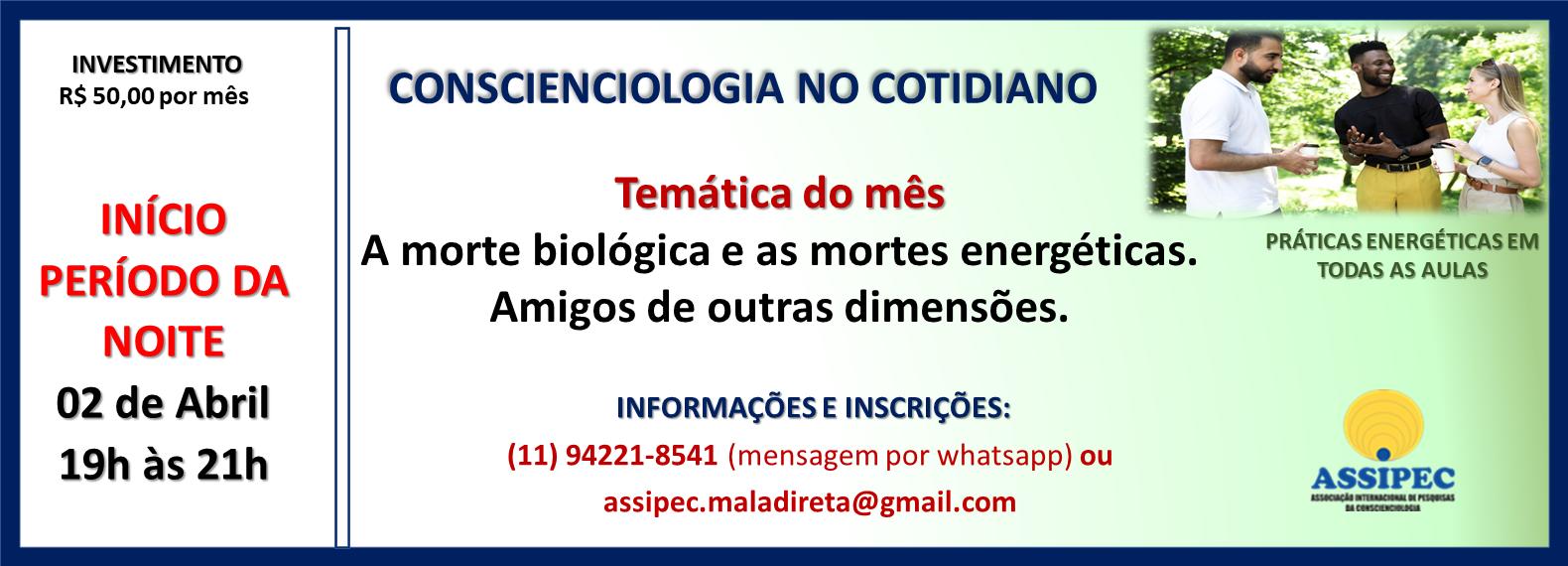 site CCIOLOGIA COTIDIANO ABRIL NOITE