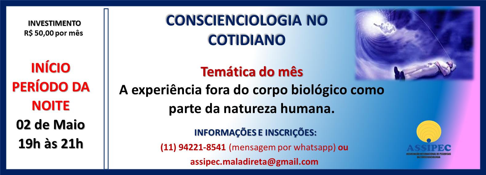site CCIOLOGIA COTIDIANO MAIO NOITE