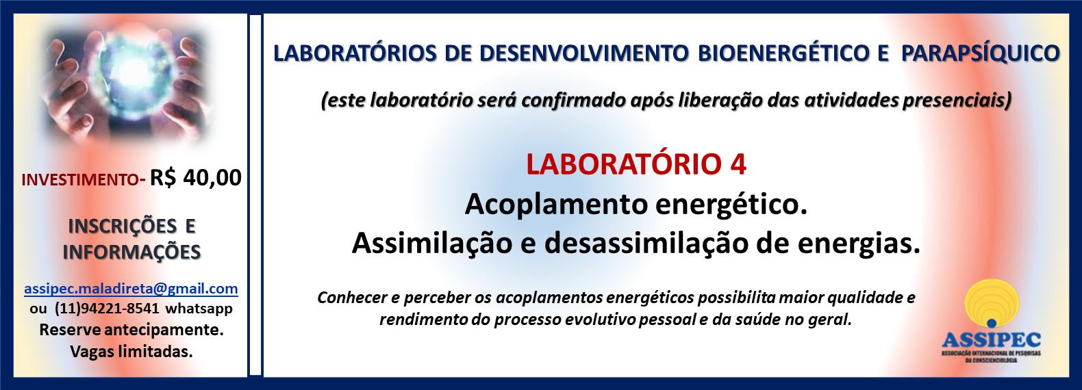 laboratório site SEM DATA