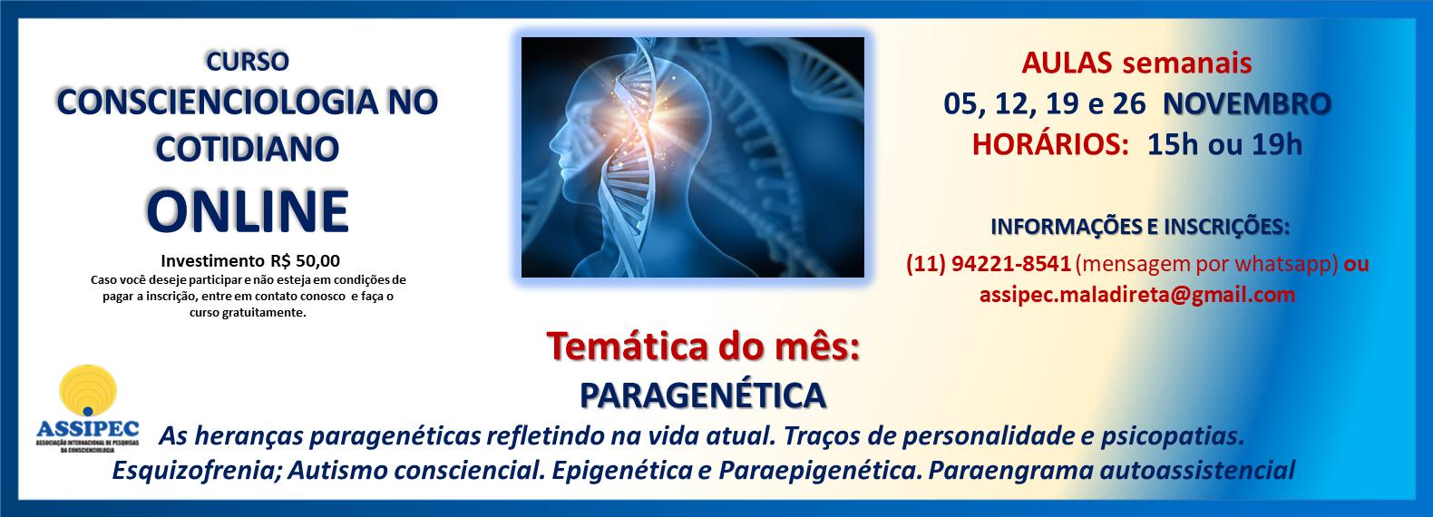 site CCIOLOGIA COTIDIANO NOVEMBRO ONLINE